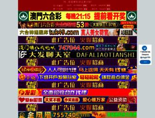vbiomedica.com screenshot