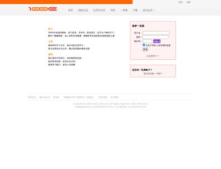 vc.100e.com screenshot