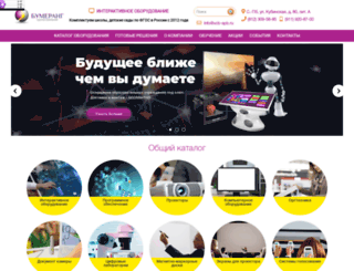 vcb-spb.ru screenshot