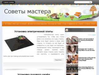 vce-dlya-doma-svoimi-rukami.blogspot.ru screenshot