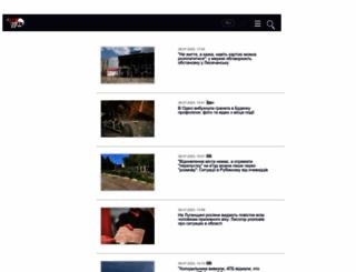vchaspik.ua screenshot