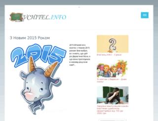 vchitel.info screenshot