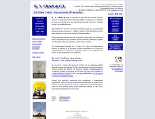 vcpa.com.hk screenshot