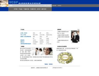 vcsp.net screenshot