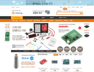 vctec.co.kr screenshot