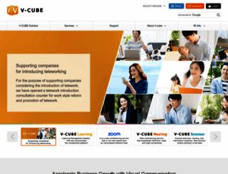 vcube.com screenshot