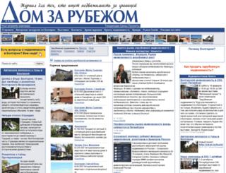 vd-zr.ru screenshot