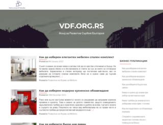 vdf.org.rs screenshot