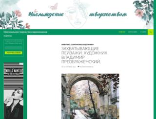 vdohnovenie2.ru screenshot