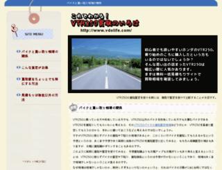 vdolife.com screenshot