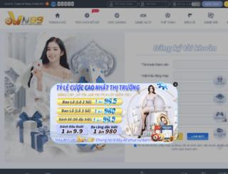vebruer.com screenshot