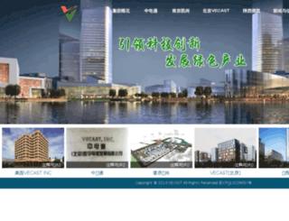 vecast.com.cn screenshot