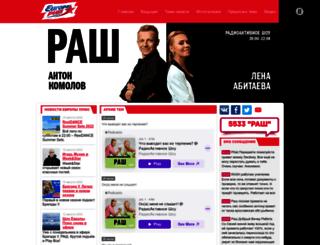 vecher.europaplus.ru screenshot