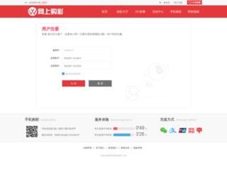vector-images.org screenshot