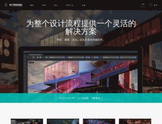vectorworks.cn screenshot