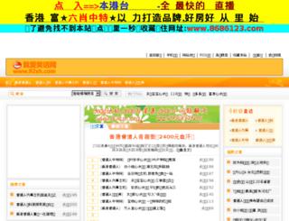 veda-wi.net screenshot
