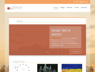 vedic-astrology.ru screenshot