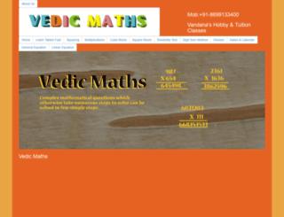 vedicmaths.adbazzaar.com screenshot