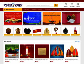 vedicvaani.com screenshot