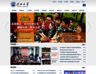 vedio.yangtzeu.edu.cn screenshot