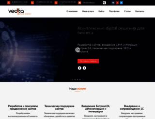 vedita.ru screenshot