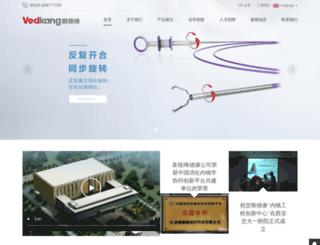 vedkang.com screenshot