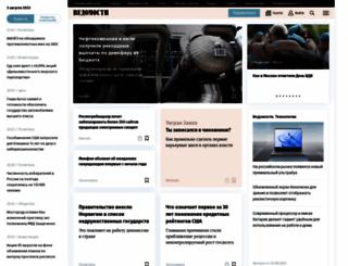 vedomosti.ru screenshot