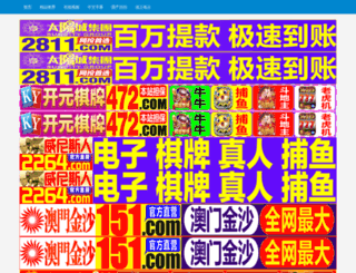 veemei.com screenshot