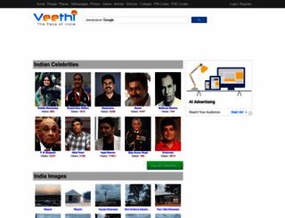 veethi.com screenshot