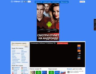 vefire.ru screenshot