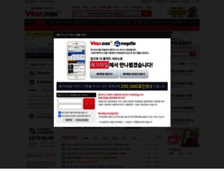 vegadisk.net screenshot