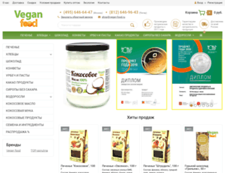 vegan-food.ru screenshot