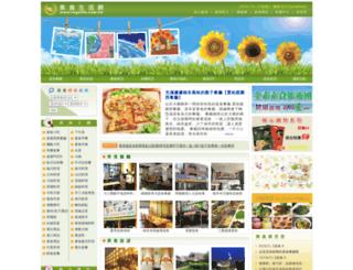 vegelife.com.tw screenshot