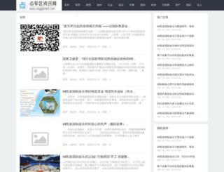 veggiebell.com screenshot