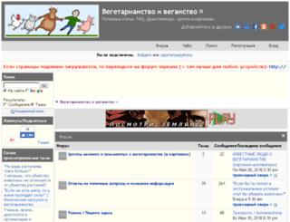 veggy.gip-gip.com screenshot