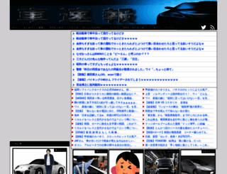 vehicle123.com screenshot