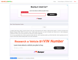 vehicleinfo.in screenshot