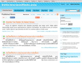 vehiclesclassifieds.asia screenshot