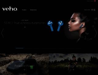 veho-uk.com screenshot