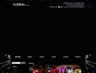 veilsidejpn.com screenshot