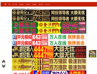 veinarmor.com screenshot