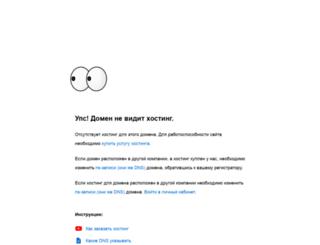 vek-detey.ru screenshot