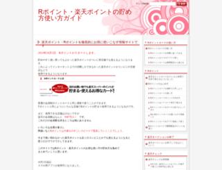 vekoltours-mice.com screenshot