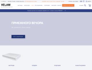 velam.ua screenshot