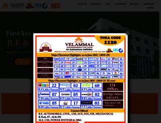 velammal.edu.in screenshot