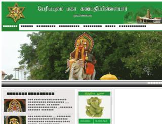 velanaimahakanapathi.com screenshot