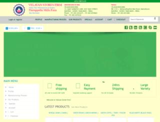 velavanstores.com screenshot