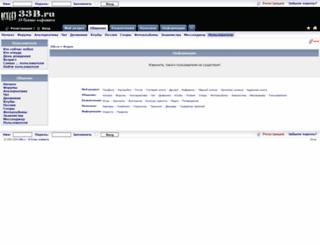 veleslava.33b.ru screenshot