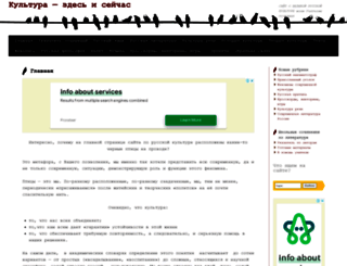 velikayakultura.ru screenshot
