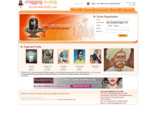 vellalamangalya.com screenshot